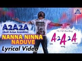 Nanna Ninna Lyrical Video Song|A2A2A (Aadi Antya Arambha)Akash Audio Kannada Movie 2018|