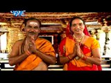 देव के देव महादेव | Devo ke dev mahadev | Sanjana Raj | Bhojpuri Shiv Satti Katha