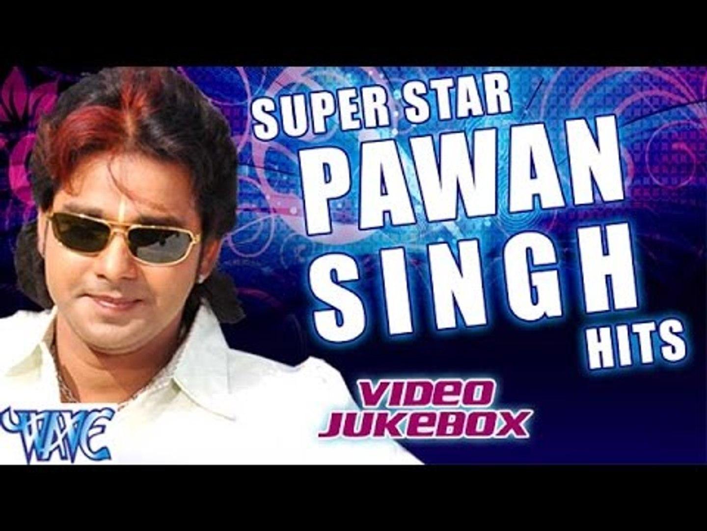 पवन सिंह हिट्स || Pawan Singh Hits Vol 2 || Video JukeBOX || Bhojpuri Hit Songs 2019