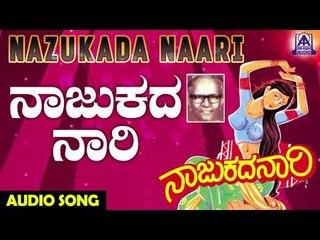 Najukada Naari | Nazukada Naari | Kannada Folk Songs | Akash Audio