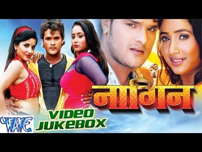 Nagin Khesari Lal Yadav Monalisa Video Jukebox Bhojpuri Hit Songs 2016 New