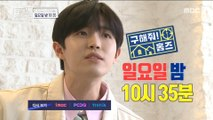 [HOT] Preview where is my home ep.7, 구해줘! 홈즈 20190512
