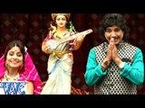 सरस्वती माँ का गीत सुनकर अपनी ज्ञान शक्ति बढ़ाये - Rahul Hulchal - Sidhhi Ke Data - Saraswati Bhajan