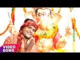 गणेश जी की पूजा गीत - Pratham Ganesha - He Ganpati - Ganesh Singh - Ganesh Bhajan 2017