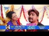 डाले दs लहे लहे - Dale Da Lahe Lahe - Rangbaaz Holi - Ratnesh Singh - Bhojpuri Hit Holi Songs 2017
