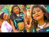 तनी लहे लहे डाल - C - Tani Lahe Lahe Dala Rangwa - Bhojpuri  Holi Songs 2017