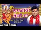 2017 की सबसे हिट देवी गीत - Pahadwe Pe Dera Ba- Mantu Mishra  jokbox भोजपुरी भक्ति गीत