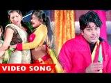 बड़ी मज़ा मिलता - Holi Me Lagali - Mohan Singh - Bhojputi Hit Holi Songs 2017 new