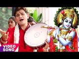 ऊधो बाबा हो - Bhakti Rang Rajeev Mishra Ke Sang - Rajeev Mishra - Bhojpuri Krishna Bhajan