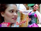 Hindi Romantic Song - आशिकी तू - Aashiqi Tu - Mohan Mitava - Superhit Hindi Romantic Songs 2017