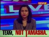 Deepender Singh Hooda Interview on Rohtak Lok Sabha Constituency, Lok Sabha Elections 2019