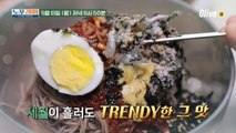 '춘천 막국수'라는 고유 명사를 만든 노포로 가썹!