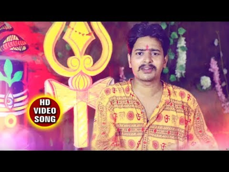 Aso Ke Sawanawa Me - Bhola Ji Ke Mahima - Satendra Pandey - kanwar Hit Song 208