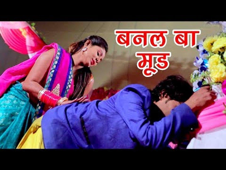 बनल बा मूड राजा - Rekha Singh - Chadhati Jawani Mange Pani - Bhojpuri Hit Songs 2017 new