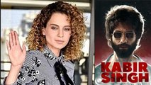 Kangana Ranaut's Mental Hai Kya release date gets POSTPONED because of Shahid's Kabir Singh
