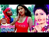 2018 का सुपरहिट होली VIDEO SONG - Antra Singh Priyanka - Holiya Me Huliya Bigad - Bhojpuri Holi Song