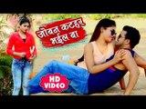 2018 का सबसे सुपरहिट रोमांटिक गाना - Kathar Bhail Ba - AJ Ajeet Singh - New Bhojpuri Song 2018