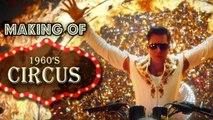 Making of the Circus in Bharat Movie, Salman Khan, Disha Patani भारत फिल्म में सर्कस का सेट कैसे बना