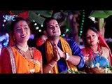 Manish Anant (2018) हिट छठ गीत - Kawan Oriya Ugele Surya Dev - Chhath Geet