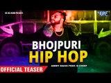 Bhojpuri Hip Hop (Official Teaser) - Ammy Kang - Superhit Bhojpuri Rap Songs 2018