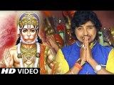 मंगलवार स्पेशल - जय हनुमान ज्ञान गुणसागर - Rahul Hulchal - Bhojpuri Hanuman Bhajan