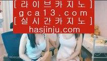 실시간 아바타 게임   카지노사이트 / 바카라사이트 / 只 gca13.com 只 / 바카라사이트 / 카지노사이트  실시간 아바타 게임