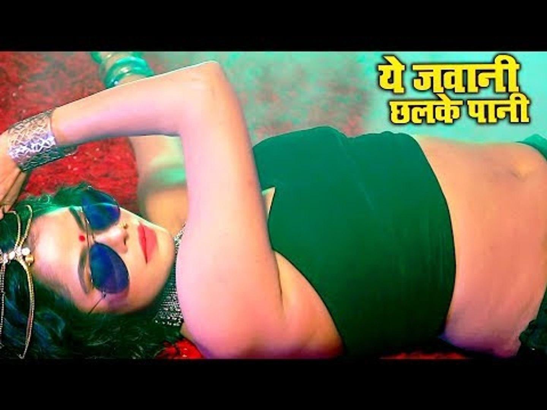 Pinky Singh, Raushan Singh (2019) का सबसे जबरदस्त गाना | ये जवानी छलके पानी | Hindi Party Song 2019