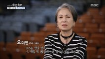 [PEOPLE ] a mother who always helped her daughter, 휴먼다큐 사람이좋다  20190507