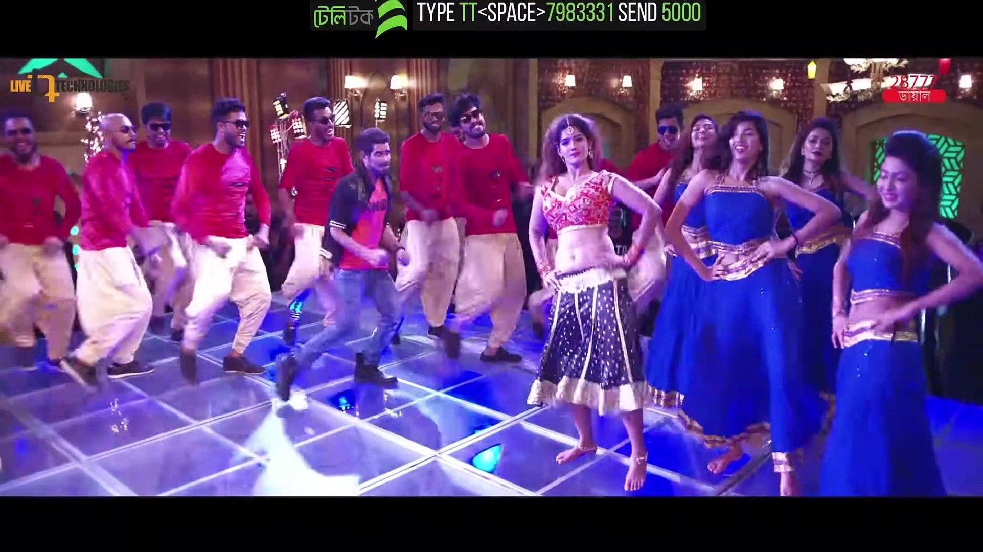 Hot Bangla Item Song Kancha Pirit - Shakib Khan - video dailymotion