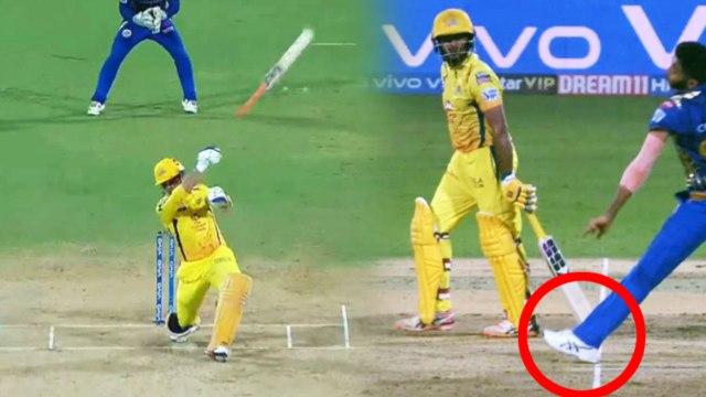 IPL 2019 CSK vs MI: MS Dhoni swung and losing the bat, Jasprit Bumrah overstepping | वनइंडिया हिंदी