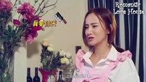 MV【Love】Chàng Vệ Sĩ Đáng Yêu  吻戲 床戲 поцелуй 키스 จูบ  キス Baiser