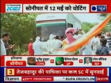Elections 2019: Tough fight between Bhupinder Hooda, Digvijay Chautala & Ramesh Kaushik in Sonipat