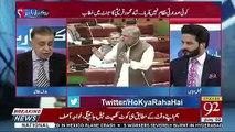 Is Waqt Faisla Kia Hoa Hai Opposition Nay Kay Unhonay Usi Tone Mein Baat Karni Hai Jo PTI Nay Set Ki Hai-Arif Nizami