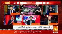 Kia Shahbaz Sharif Sahab Bahir Sirf Ilaaj Ke Lie Nahi Balke Meetings Bhi Kar Rahe Hain.. Saeed Qazi Response