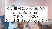 토토게임  bis999.com 코드 -->> [[ abc2 ]]  토토게임   토토게임  bis999.com 코드 -->> [[ abc2 ]]  토토게임   토토게임  bis999.com 코드 -->> [[ abc2 ]]  토토게임     안전토토사이트사이트  bis999.com 코드 --> abc2  안전토토사이트사이트  안전토토사이트사이트  bis999.com 코드 --> abc2  안전토토사이트사이트  안전토토