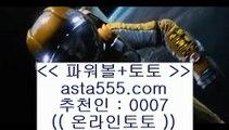 #실시간카지노사이트  #실시간카지노사이트 #리니지m  10년 노하우  정품 마이다스호텔   실시간 영상 확인 가능 #하나경  hasjinju.com   #마이더스카지노 #솔레어ㅋㅏ지노