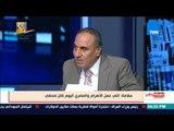 بالورقة والقلم - سلامة: رئيس إدارة الأهرام يجب أن يكون صحفيًا