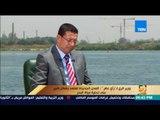 """رأى عام - الدكتور """"محمد عبد العاطي"""" وزير الموارد المائية والري في حوار خاص مع عمروعبدالحميد(ج1)"""