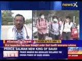 Telangana worst hit by swine flu virus