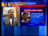 Delhi polls: Funding row - Arvind Kejriwal dares govt to arrest him