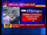 Delhi Assembly Elections 2015: Nirmala Sitharaman reaches Bedi's residence