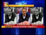 HSBC list: Rupees 25,420 crore deposited in HSBC Indian accounts