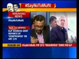 BJP's Ram Madhav denies reports of compromise on article 370