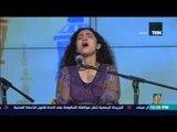 رأى عام - فرقة حبايبنا الموسيقية - أغنية مصر يامه يا بهية