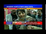 PDP Chief Mehbooba Mufti defends father's Pakistan remarks