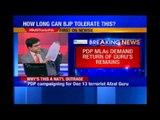After Sayeed's Pak remark, PDP now demands return of Afzal Guru's mortal remains