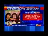 Delhi rape Case: Meet called to discuss Nirbhaya film at 5 PM