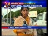 Narendra Modi: Prime Minister Narendra Modi reaches Sri Lanka