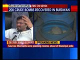200 crude bombs, hand grenades recovered from Burdwan