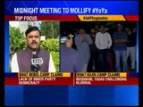 Prashant Bhushan reaches out Arvind Kejriwal, seeks meeting to end rift in AAP